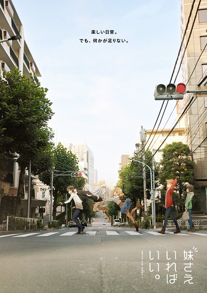 Promotional still of the anime shamelessly ripping off the Abbey Road album cover by showing the characters crossing a crosswalk in single file